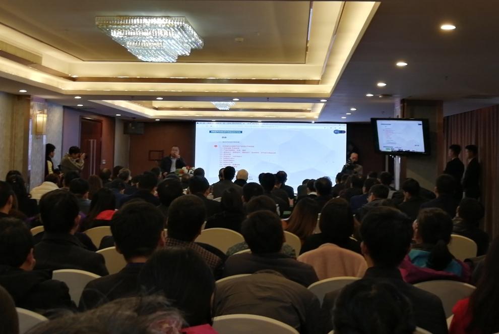 河南省汽车新能源与智能化技术论坛举办