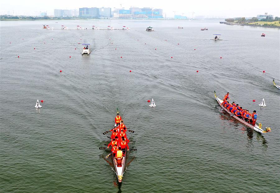 (民族运动会)(3)龙舟——龙舟比赛开赛