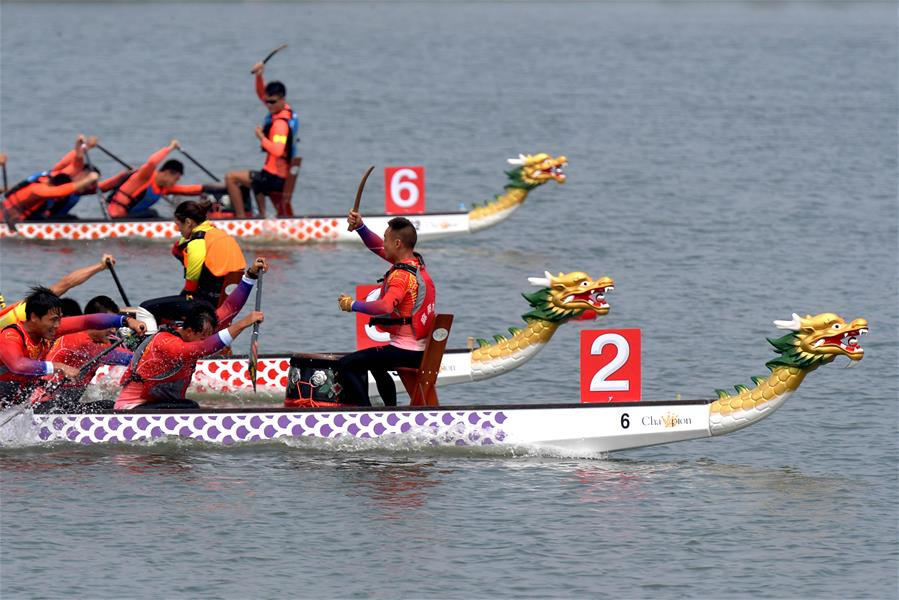 (民族运动会)(6)龙舟——龙舟比赛开赛