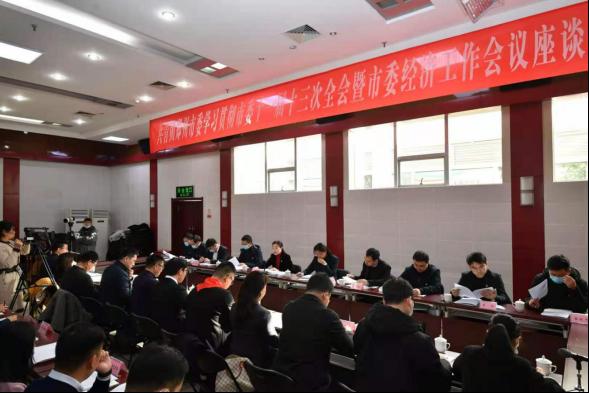 学精神 听心声 促发展 为加快郑州国家中心城市现代化建设贡献青春力量!